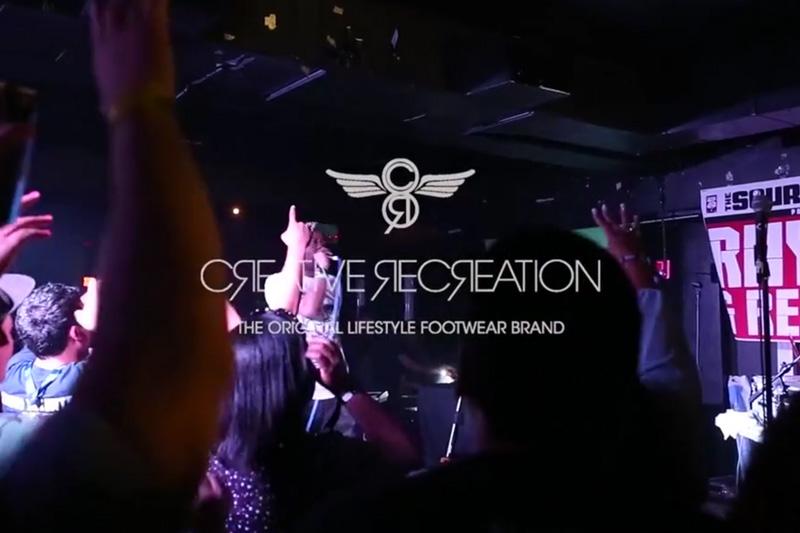 Creative Recreation SXSW